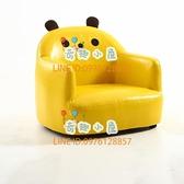 兒童沙發女孩公主可愛卡通椅子男孩懶人座椅迷你寶寶椅【奇趣小屋】