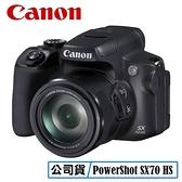 預購 送32G記憶卡 3C LiFe CANON PowerShot SX70 HS 數位相機 SX70HS 相機 台灣代理商公司貨