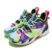Nike Jordan Why Not Zer0.3 PF LA Born 白 綠 男鞋 籃球鞋 喬丹 Russell Westbrook 【PUMP306】 CD3002-102