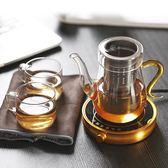 紅茶茶具玻璃茶具過濾隔耐熱不銹鋼內膽沖茶器泡茶壺紅茶杯功夫壺【店慶一周八九折下殺】