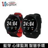 【95折↘+免運費】人因 智慧手環 運動手錶 大錶徑 ERGOLINK MWB216 大錶徑 心率智慧監測運動手錶X1台