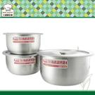 OSAMA王樣極緻316不鏽鋼平蓋調理湯鍋三件組內鍋-大廚師百貨