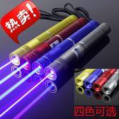 迷你激光手電戶外紅外線激光燈防身大功率超強光遠射筆綠光可充電