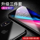 【SZ23】洛克 iPhoneX保護膜三...
