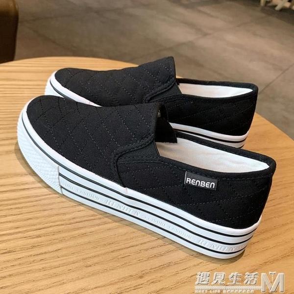 一脚蹬鬆糕底小白鞋女厚底懒人鞋女帆布鞋黑色学生板鞋女脚 遇見生活