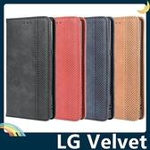 LG Velvet 復古格紋保護套 磨砂皮質側翻皮套 隱形磁吸 支架 插卡 手機套 手機殼