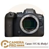◎相機專家◎ 預購 送鋼化貼 Canon EOS R6 單機身 Body 全片幅 無反光鏡 單眼相機 4K錄影 公司貨