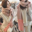 雙色粗針編織保暖圍巾