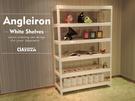 收納櫃 鞋櫃 衣櫃 白色免螺絲角鋼 六層收納櫃 4x1.5x6尺 置物櫃 書櫃 櫃子 空間特工W4015660