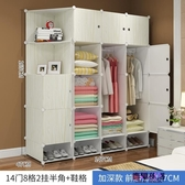 簡易衣櫃子 組裝現代簡約掛出租房家用經濟型實木臥室折疊布藝衣櫥 『優童屋』