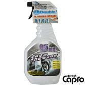 【旭益汽車百貨】CAPRO 極銳澤 柏油水性去除劑TS-67
