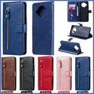 紅米Note9 紅米Note9 Pro 拉鍊磁扣皮套 手機皮套 掀蓋殼 錢包皮套 插卡 支架 保護套