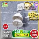 新304不鏽鋼保固 瀝水架-家而適 廚房收納 壁掛式食用碗收納架(1220)