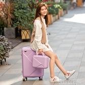行李箱行李箱小清新萬向輪旅行箱登機箱20韓版子母箱男女潮26拉桿箱24寸YYJ 青山市集