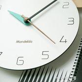 mandelda現代簡約鐘錶北歐臥室掛鐘客廳創意靜音掛錶家用藝術時鐘 好再來小屋 igo