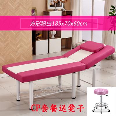 特價 折疊美容床  按摩推拿理療美體床美容院床 降價兩天