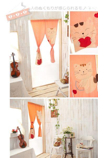 門簾~Le Baobab日系貓咪包 啵啵貓愛神的箭中型門簾/窗簾/拼布包包