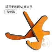 吉他木質琴架立式拼裝木琴架海綿支架【橘社小鎮】