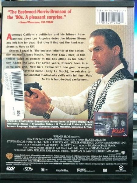 挖寶二手片-Q38-037-正版DVD-電影【殺不死的勇者/Hard to Kill】-史帝芬席格(直購價)經典片