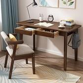 書桌 臥室小戶型學生中小學生初中生簡易寫字桌【618特惠】