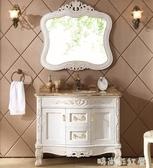歐式浴室櫃組合美式紅橡木洗手盆櫃實木落地衛生間洗漱臺盆衛浴櫃MBS「時尚彩紅屋」