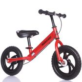 尾牙全館9折 兒童平衡滑行車帶剎車12寸男女寶寶手推雙輪滑步無腳踏自行單車 百搭潮品