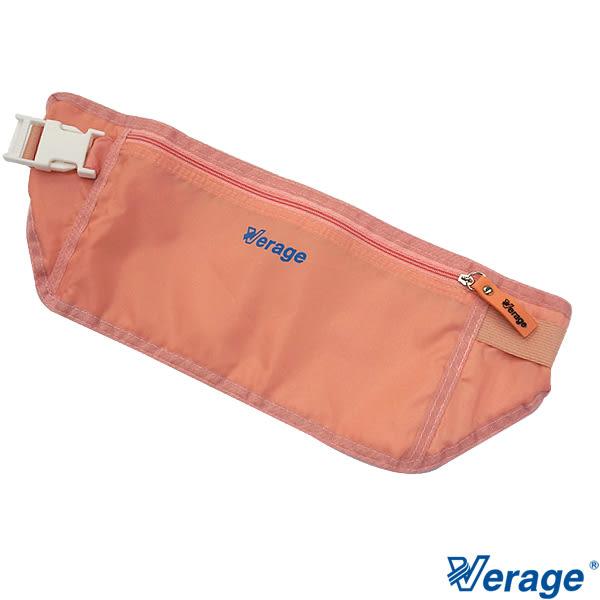 快樂旅行【Verage】 VG超輕多功能錢袋 (粉紅) 389-5008-12