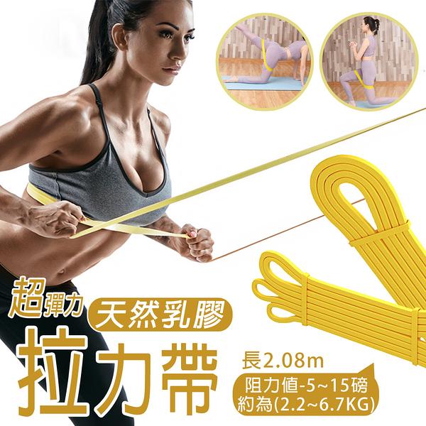 【TAS】多功能天然乳膠拉力帶 阻力帶 彈力繩 瑜珈 健身 重訓 拉力繩 瑜珈 居家 瑜珈 D83002