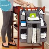 嬰兒床掛袋 收納袋 嬰兒床收納袋掛袋床頭收納嬰兒置物架童床尿布掛袋 玩趣3C