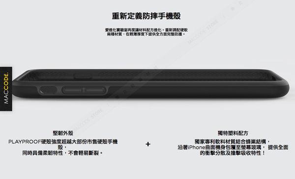 犀牛盾 PLAYPROOF 軍規 防摔 手機殼 iPhone 6S / 6 (4.7) 台灣公司貨