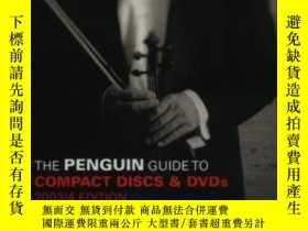二手書博民逛書店The罕見Penguin Guide To Compact Discs And Dvds 2003 4Y364