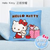 【Hello Kitty】凱蒂貓 點心時間抱枕 午安枕 腰靠枕 沙發枕