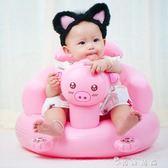 嬰兒兒童寶寶吃飯餐椅靠背小凳子學坐椅座椅家用充氣沙發 WD  薔薇時尚