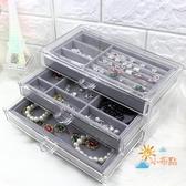 首飾盒超大防塵耳釘項鍊首飾盒透明壓克力飾品收納盒飾品桌面抽屜防塵盒 【八折搶購】