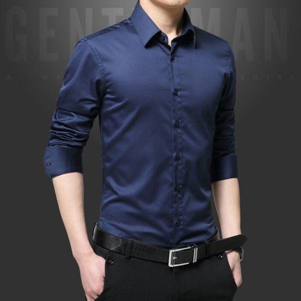 現貨1件清出-絲光棉男士長袖襯衫休閒韓版寸衫修身免燙薄款襯衣男青少年黑 8-22