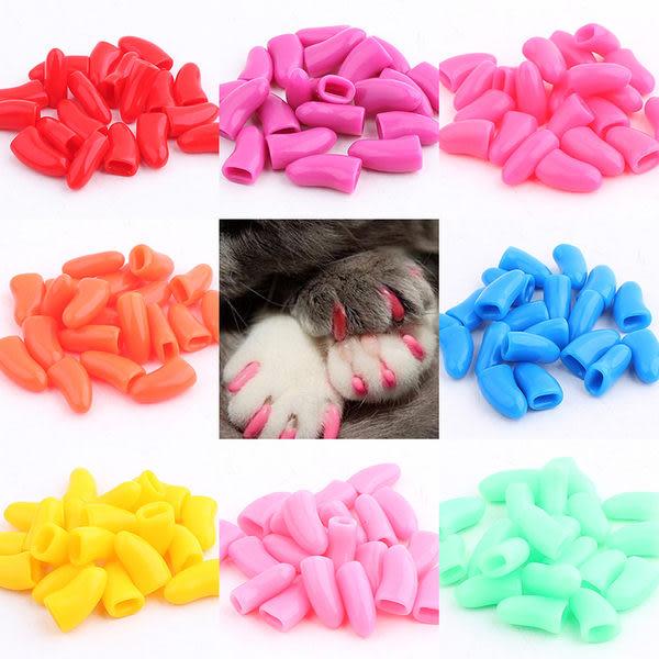 寵物 指甲套 狗 貓 爪套 五種尺寸 顏色隨機 20個送膠水1《4G手機》