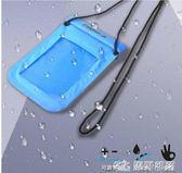手機防水袋 手機防水袋防濺水戶外釣魚漂流手機證件防水包 原野部落