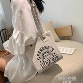 斜背包 法國小眾包包2019新款小CK女包限定洋氣時尚錬條斜挎大容量帆布包