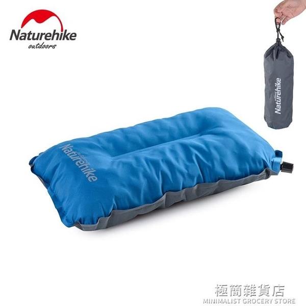 自動充氣枕戶外便攜旅行枕頭旅游午休午睡舒適護頸護腰靠枕 極簡雜貨