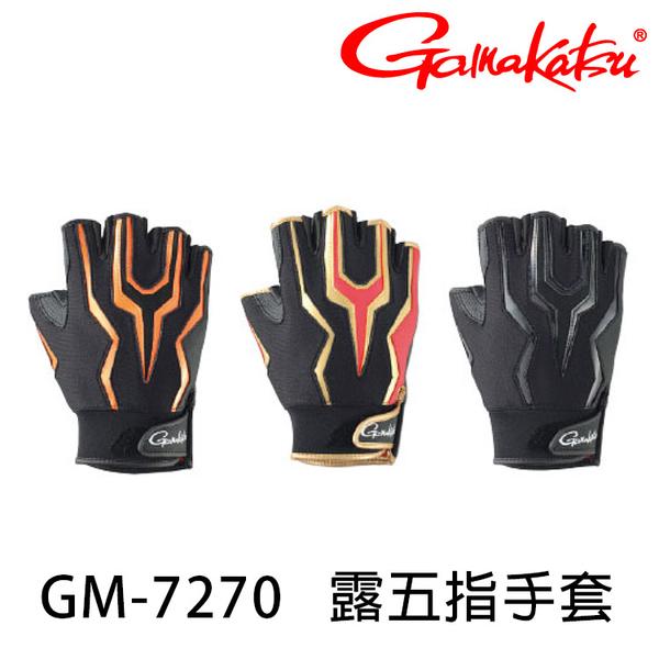 漁拓釣具 GAMAKATSU GM-7270 黑金 / 黑黑 [釣魚手套]