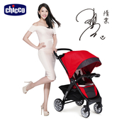 chicco-Bravo極致完美手推車限定版-絕美紅