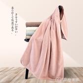 浴巾日本菠蘿格浴巾純棉吸水不掉毛超大號成人男女情侶家用旅行包 麥吉良品