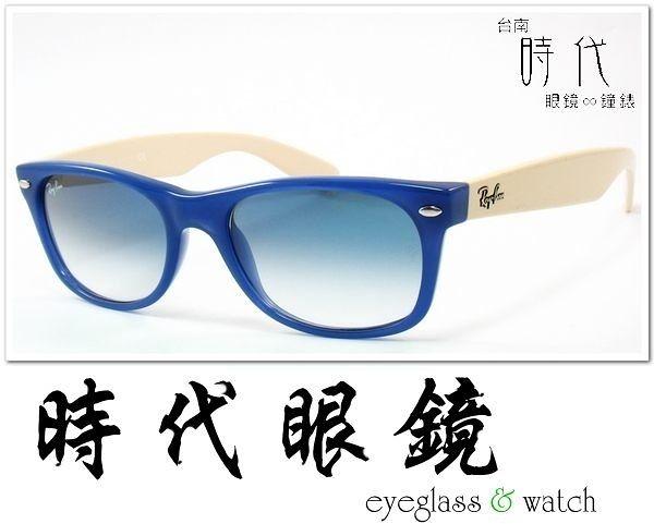 【台南 時代眼鏡 RayBan】雷朋 太陽眼鏡 RB2132 725/3F 2N 52Wayfarer Square 台南 旭日公司貨