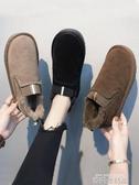 雪地靴女短筒2020新款冬季韓版百搭情侶款一腳蹬加絨厚底學生棉鞋 依凡卡時尚