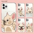 適用于iQOONeo5手機殼手機套液態硅膠女款可愛全包鏡頭個性卡通【輕派工作室】