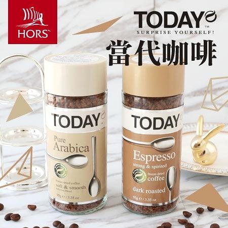 德國 TODAY 當代咖啡 95g 阿拉比卡 義式濃縮 即溶 咖啡 沖泡 沖泡飲品