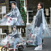 透明雨衣騎機車自行車可用【聚寶屋】