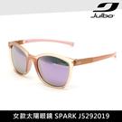 Julbo 女款太陽眼鏡 SPARK J5292019 / 城市綠洲 (墨鏡 減震鼻墊 跑步騎行鏡)