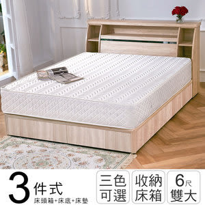 IHouse-秋田 日式收納房間組(床頭箱+床墊+床底)-雙大6尺雪松