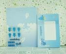 【震撼精品百貨】藍海寶寶~信紙組-海